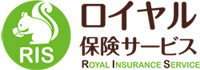 ロイヤル保険サービス